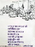 dowry series 8