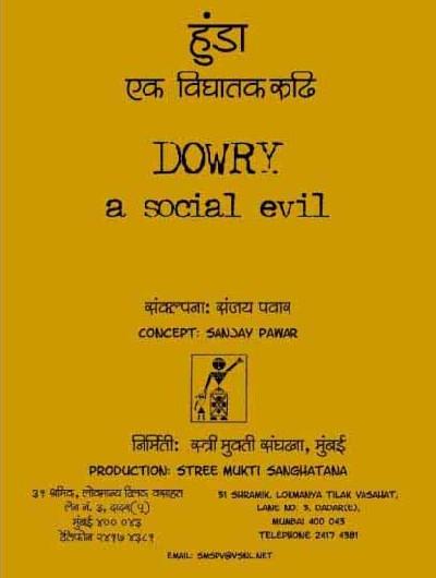 dowry – a social evil