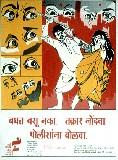 dowry series 10