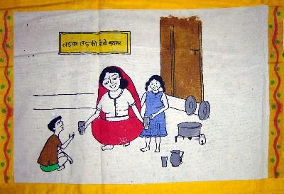 Aurat ka Chamatkar – Part 7 of 9