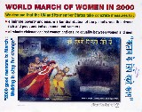 world march of women in 2000-poster 1