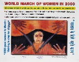world march of women in 2000-poster 5
