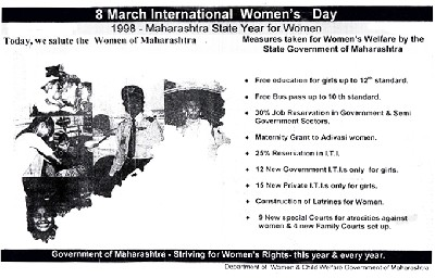 today, we salute the women of maharashtra