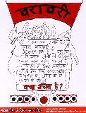 baraabari