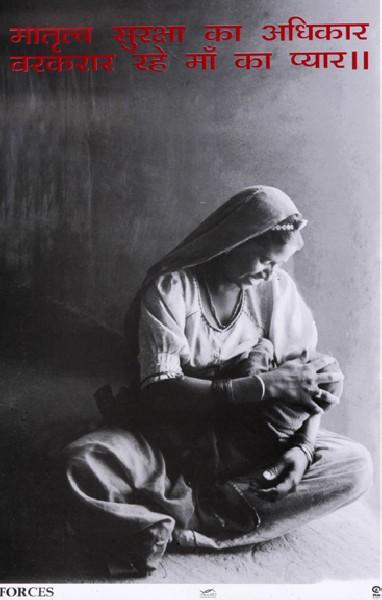 matritva suraksha ka adhikar…