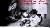 khadya-suraksha ka adhikar…