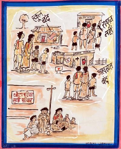 school bandh, raashan nahin…