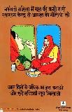 garbhwati mahila mein khoon ki kami na ho…